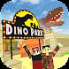 ディノテーマパーククラフト:恐竜テーマパークを構築する - Androidアプリ