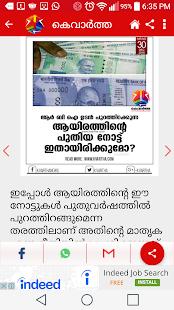 KVARTHA World News | Malayalam