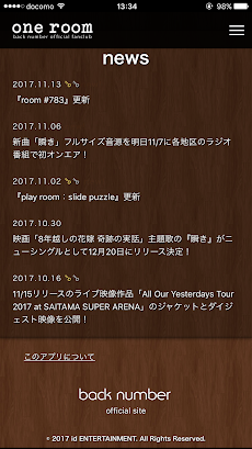 back numberのおすすめ画像2