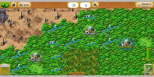 My Lands 3.3.2 screenshots 2