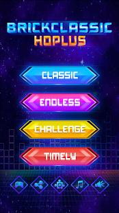 Brick Block Puzzle Game!