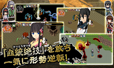 RPG 厄災の血 - KEMCOのおすすめ画像5