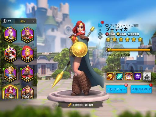 Rise of Kingdoms u2015u4e07u56fdu899au9192u2015 1.0.41.20 screenshots 13