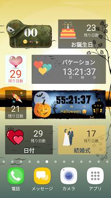 カウントダウンウィジェット Countdown Widgetのおすすめ画像2