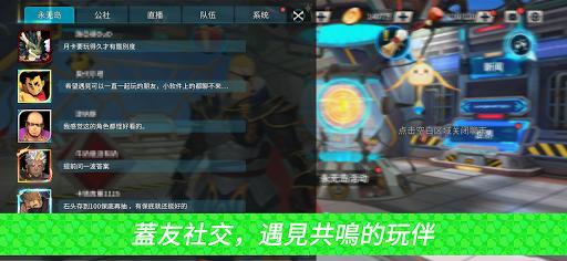 GYEE-u84cbu4f0au50b3u8aaa  screenshots 4