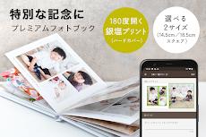 ノハナ フォトブック印刷、成長記録、写真アルバム|nohanaのおすすめ画像5