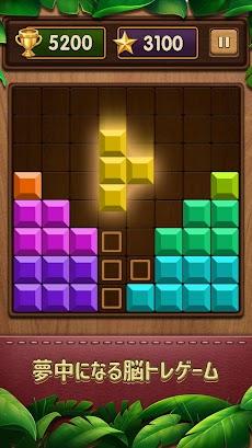 ブリックブロックパズル2020のおすすめ画像5