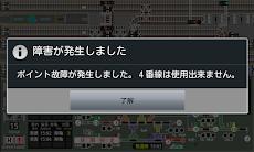 掌内鉄道 田牛駅(旧)のおすすめ画像4