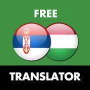 Serbian - Hungarian Translator