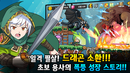 Party Hero 4.0.2 screenshots 4