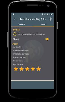 Bluetooth check ringtone & show battery levelのおすすめ画像5