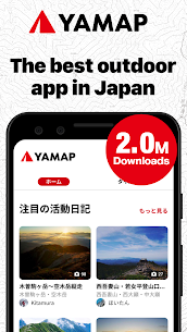 YAMAP  Social Trekking For Pc Download (Windows 7/8/10 And Mac) 1