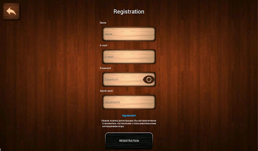 Online Belka Card Game  Screenshots 10
