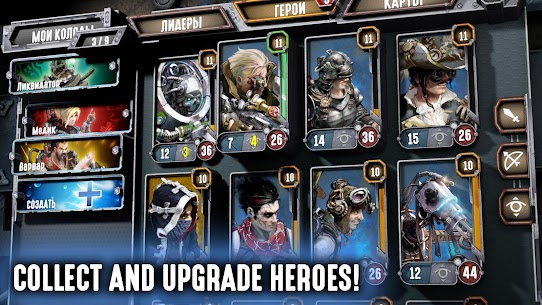 Regular Heroes – Steampunk Card Game (CCG) Apk Download, NEW 2021 2
