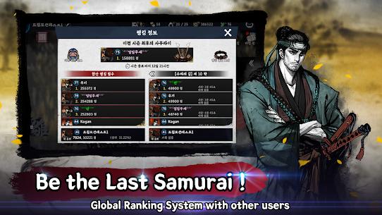 Ronin: The Last Samurai 1.11.350.7722 4