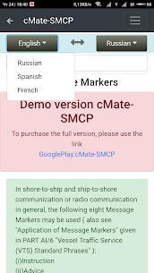 SMCP (IMO Phrases) Demo For Pc (Download On Windows 7/8/10/ And Mac) 4