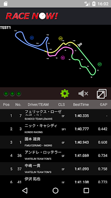RaceNow!のおすすめ画像2