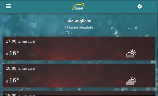 Amindi.ge - Weather forecast  Screenshots 15