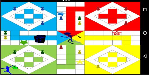 ludo - board game screenshot 3