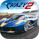 Crazy for Speed 2 - Androidアプリ