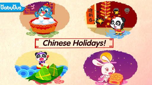 Baby Panda's Chinese Holidays 8.56.00.00 screenshots 1