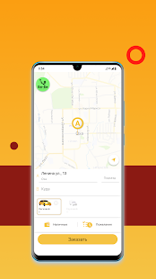 Download Taxi Би-Би For PC Windows and Mac apk screenshot 1