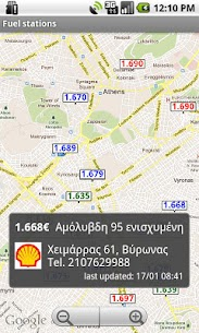 Fuel Prices in Greece On Pc | How To Download (Windows 7, 8, 10 And Mac) 2