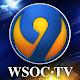 WSOC-TV Channel 9 News für PC Windows