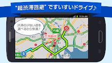 地図アプリ - ゼンリン住宅地図・本格カーナビ・最新地図・渋滞・乗換[ドコモ地図ナビ]のおすすめ画像5
