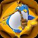 Adventure Beaks - Androidアプリ