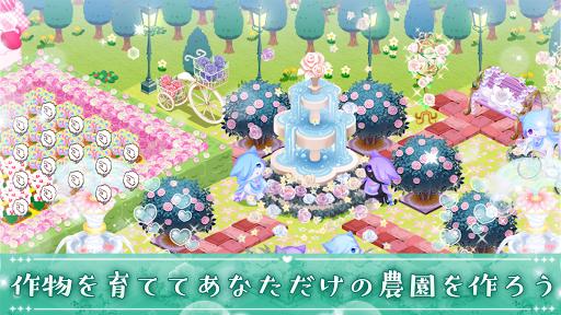 アバター着せ替え農園ゲーム&婚活アプリ【農園婚活】  screenshots 1