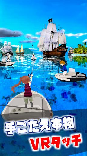 A FISHING JOURNEY 2.8.15 screenshots 1