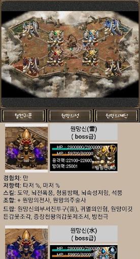 ud3ecucf13 uac70uc0c1  screenshots 3