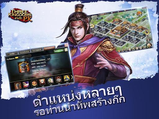 Three Kingdoms PKu2014u0e2au0e32u0e21u0e01u0e4au0e01 PK 11.6.1 screenshots 10