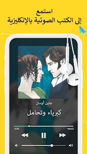 تحميل EWA تطبيق تعلم اللغة الانجليزية Learn English Language للموبايل 2