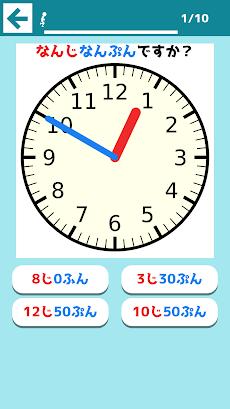 さわってわかる時計の読み方 - 遊ぶ知育シリーズのおすすめ画像3