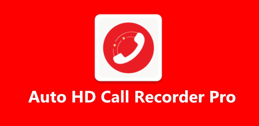 Auto HD Call Recorder Pro  poster 0