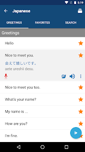 Learn Japanese Phrases | For Pc – Run on Your Windows Computer and Mac. 2