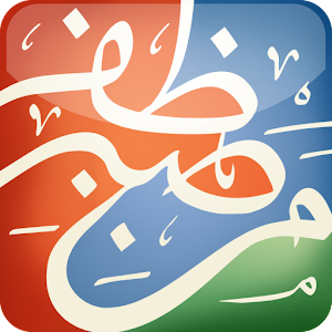Quran Colour Coded Tajweed 4.0.3 by Azzam Sheikh logo
