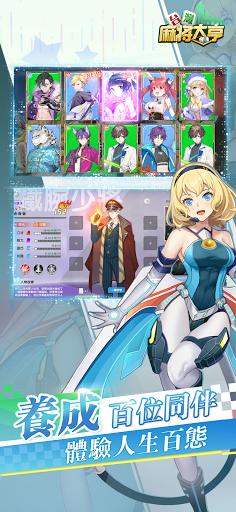 Taiwan Mahjong Tycoon android2mod screenshots 5