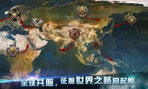Warship Saga - u6d77u62301942 apkpoly screenshots 5