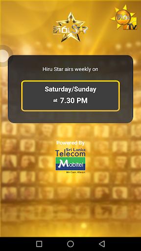 Hiru Star  Screenshots 2