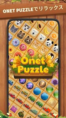 Onet Puzzle -メモリータイルマッチコネクトゲームのおすすめ画像1