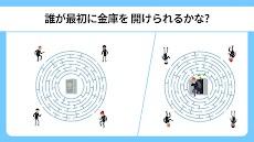 脳トレゲーム (Easy Game) - 頭を使うゲームとIQ テストのおすすめ画像5