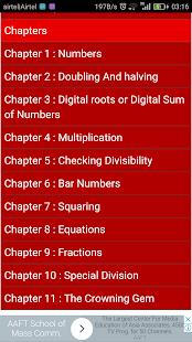 Vedik Math | वैदिक गणित