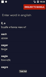 Unique English Bangla Dictionary For Pc – (Windows 7, 8, 10 & Mac) – Free Download In 2021 1