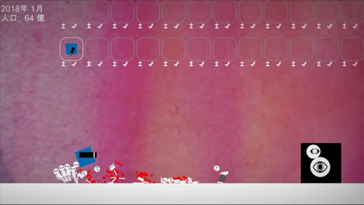 how ai destroys humans screenshot 1