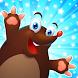 モグラ・ストーリー:対象年齢7~9歳 - Androidアプリ