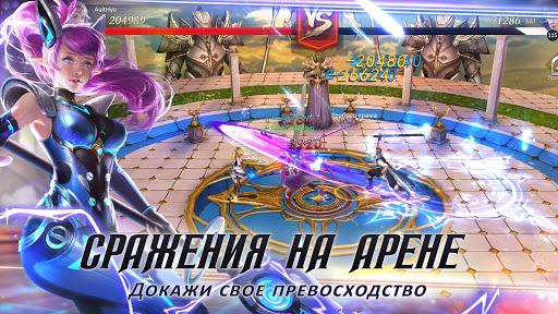 Angels Realm: u0444u044du043du0442u0435u0437u0438 MMORPG v1.0.7 screenshots 9