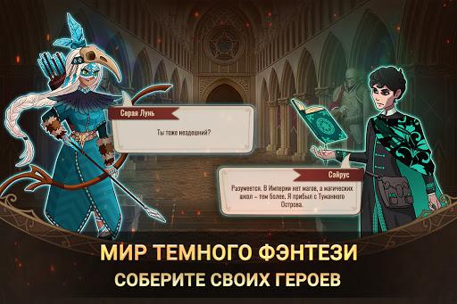 Dark Heroes (UNLISTED) APK MOD (Astuce) screenshots 3